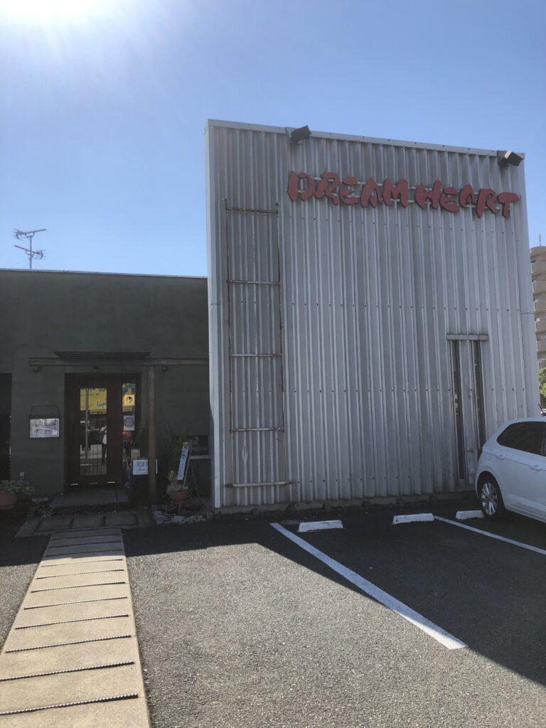 大阪狭山市で個室でゆっくり話せるオシャレなレストラン、ドリームハートさん
