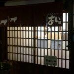 富田林、夜の寺内町、きっちんあいさん