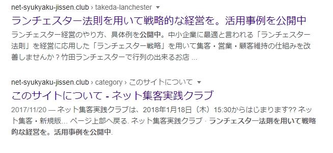 竹田ランチェスターについて書いてるページの検索結果