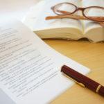 エリアマーケティングに関する論文