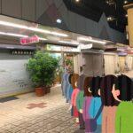 大阪でヘア・ドネーションするなら、富田林・大阪狭山市のエメールヘア