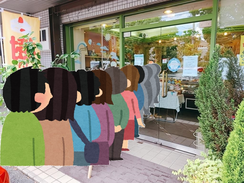 富田林の行列のできるケーキ屋さん、お菓子の夢工房 樹さん
